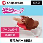 ����39�����б� �ʤ��饦������ ���ѥ��С���ñ�ʡ� ����åץ���ѥ� ���� �������å� ��ư��� ���� ����� ���� �ػ� ShopJapan