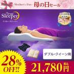 ショップジャパン  低反発枕 トゥルースリーパー True Sleeper  セブンスピロー ダブル