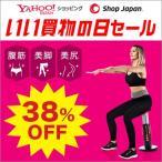 【9/26(水)9:59まで全員+4倍!】【Yahooショッピング×ShopJapan】スクワットマジック半額セット 腹筋 美脚 美尻 トレーニング スクワットベンチ