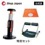 ワンダーコアスマート マットセット ショップジャパン 公式 正規 送料無料 ダイエット お腹 腹筋