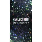 Mr.Children REFLECTION{Naked} 完全生産限定盤 CD+DVD+USB【新品】【在庫あり】