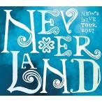 NEWS LIVE TOUR 2017 NEVERLAND DVD 初回盤 4DVD+ブックレット【新品】【ヤマト宅急便】