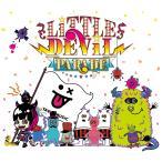LiTTLE DEViL PARADE (完全数量生産限定盤 CD+Blu-ray) 【ヤマト宅配便】