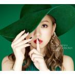 西野カナ Secret Collection 〜GREEN〜 初回生産限定盤 CD+DVD 【在庫有】
