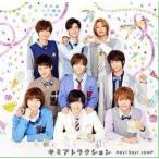 Hey!Say!JUMP キミアトラクション 初回限定盤2 CD+DVD 【新品】【ヤマト宅急便】