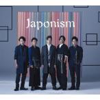 Japonism (初回限定盤 CD+DVD) 嵐  【新品】【ヤマト宅急便】JACA-5480/1