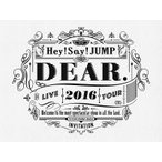 Hey!Say!JUMP LIVE TOUR 2016 DEAR. DVD初回限定盤 2DVD+LIVE PHOTO BOOK【ヤマト宅急便】