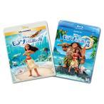 モアナと伝説の海 MovieNEXプラス3D オンライン予約限定商品 ブルーレイ3D+ブルーレイ+DVD+デジタルコピー(クラウド対応)+MovieNEXワールド【ヤマト宅急便】