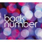 back number シャンデリア 初回限定盤B CD+DVD UMCK-9786 【48時間以内出荷】