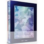 日本版 防弾少年団(BTS) NOW3 in CHICAGO DVD タワーレコード限定 生産限定盤 【48時間以内出荷】