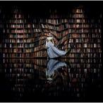 宇宙図書館(豪華完全限定盤)(CD+Blu-ray+2LP)松任谷由実【在庫限り】 【土日も48時間以内出荷】  【ヤマト宅急便】