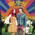 GLIM SPANKY グリムスパンキー BIZARRE CARNIVAL 初回限定盤 CD+DVD【ヤマト宅急便】