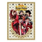 King & Prince First Concert Tour 2018(初回限定盤)【DVD】【新品未開封品】【配送方法指定可能です。 レターパックプラス or ヤマト宅急便】