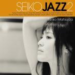 SEIKO MATSUDA SEIKO JAZZ 2 (初回限定盤B CD+DVD)LPサイズジャケット 松田聖子【新品未開封】【ヤマト宅急便】
