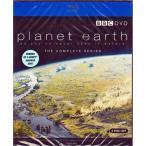 プラネットアース Planet Earth 5枚組BOX Blu-ray BOX(Planet Earth: Complete BBC Series) UK版【新品】【在庫あり】【48時間以内出荷】