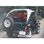 ★送料無料三菱ジープ 幌 J50系 サントップ ブラック