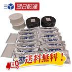 蛇の目ミシン工業 ジャノメ 24時間風呂 お手入れセットBL54-01(1年分)
