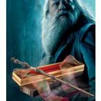ショッピングラッピング無料 ハリー・ポッター  アルバス・ダンブルドア専用 魔法の杖レプリカ ラッピング無料