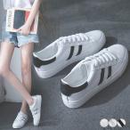 【キャッシュレス5%還元】スニーカー レディース ローカット 靴 2ライン 韓国風 ぺたんこ フラット スポーツ おしゃれ