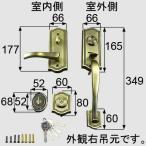 TOSTEM(トステム) MIWA LE-02 + TE-02 サムラッチ錠 玄関 ハンドル 鍵 交換セット URシリンダー仕様 適合ドア:ラゴンダ/クラークなど LE02/TE02右用