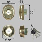 TOSTEM トステム アスティ MIWA URシリンダー シャインゴールド DRZZ1105 刻印:QDC-17・QDC-688・QDC-19 2個同一キー仕様