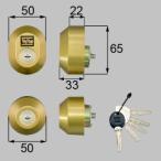 クリエラ・クリエラR 交換用シリンダー URキー仕様 2個同一