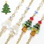 【ギフトケース入り】 メガネチェーン クリスマスツリー めがねチェーン スワロフスキー 眼鏡チェーン マスクチェーン マスクストラップ マスクコード