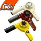 solis/ソリス315 ハンド ドライヤー 1400W