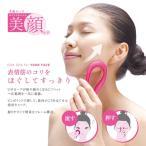 Sofis Beauty 美顔かっさ(ピンク) B547