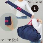 ショッピングエコバッグ マーナ Shupatto(シュパット) コンパクトバッグLサイズ S419 新柄登場 一気にたためる レジカゴバッグ エコバッグ おしゃれ