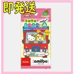 【予約商品】『とびだせ どうぶつの森 amiibo+』amiiboカード【サンリオキャラクターズコラボ】 サンリオ キティ