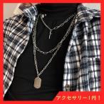 Yahoo! Yahoo!ショッピング(ヤフー ショッピング)ネックレス 韓国 ファッション ストリート   3連 3セット 十字架 チェーン  大特価 1円