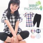 ショッピングパジャマ パジャマ キッズ 夏 女の子 トツプスのみ綿100% 半袖 子供 ジュニア ドビー素材 140cm 150cm 160cm z8-90190-fhj