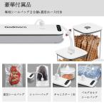 Godmorn 真空パック機 家庭用小型なフードシーラー 鮮度長持ち 脱気シーラー 家庭用 業務用 脱気シーラー ワンタッチ 操作しやすい