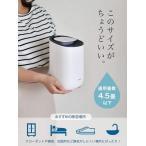 Yahoo!shop noa2019年新商品dretec(ドリテック) 除湿機 小型 コンパクト 4.5畳以下 静音 軽量 省エネ 結露/カビ/梅雨対策 JY-100W