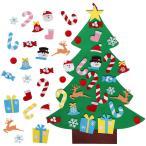 WAHAA クリスマス 壁掛け 飾り ツリー フェルトのクリスマスツリー クリスマスツリー DIY クリスマスツリー 手作り 取り外し可能