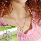 ショッピングネックレス ネックレス 四葉ネックレス 幸せクローバー レディース シルバー
