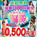 shoppersla_huku2301