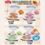 【8月12日発売】やわらか食卓 バターロール3P 超低反発 スクイーズ SQUEEZE 原宿Picnic ピクニック