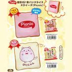 【3月29日発売】スクイーズ SQUEEZE 超BIG! 食パンスライス パケージ入り