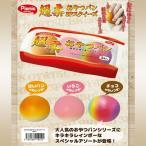 【5月9日発売】スクイーズ SQUEEZE 超柔おやつパン2 レインボーミックス 3P 超低反発