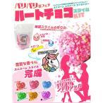 【7月5日発売】 ハートチョコスライムKIT ユニコーン スクイーズ ファクトリーSQUEEZE 原宿Picnic ピクニック