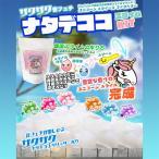 【7月5日発売】 ナタデココスライムKIT ユニコーン スクイーズ ファクトリーSQUEEZE 原宿Picnic ピクニック