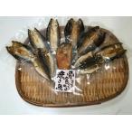 骨まで食べられる焼き魚「まるごとくん」 金目鯛7食セット