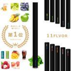 電子タバコ ZERO STICK 禁煙グッズ 電子たばこ 電子煙草 500ポイント消化 ゼロスティック ビタミン 使い捨て電子タバコ 送料無料