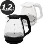 ガラスケトル 電気ケトル LED 容量1.0L おしゃれ 耐熱ガラス 電気ポット ガラス製 湯沸かし器 空焚き防止機構