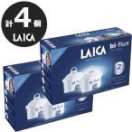 浄水器 LAICA ライカ ポット型浄水器 2.3L カートリッジ付き 浄水機 イタリア製 ミネラル 活性炭 不純物除去