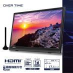 ポータブルテレビ フルセグ 車 17.1インチ 地デジ録画機能 HDMI搭載 充電式 3電源対応 車載 地デジ リモコン付き 車載用バッグ付属