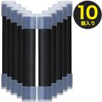 プルームテック 互換カートリッジ 10個セット 蒸気量多め 電子タバコ Ploom TECH リキッド 無味無臭 送料無料