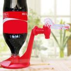 Yahoo!14時store全飲料対応 卓上ペットボトルサーバー ペットボトル 専用 ジュース ドリンク サーバー ジュースサーバー ソフトドリンクディスペンサー オープン記念セール